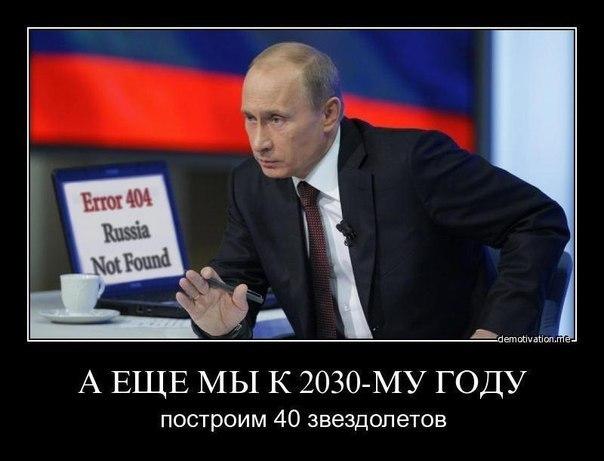 Экономика России стагнирует: страну ожидает долгая рецессия из-за санкций, - Всемирный банк - Цензор.НЕТ 733