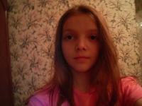 Екатерина Зимина, 21 сентября , Красноярск, id103650005