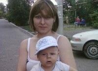 Леся Абакумова, 6 января 1974, Нижнекамск, id111764625