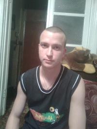 Павел Герасименко, 20 ноября 1994, Северодонецк, id112957412