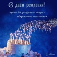 Алина Мисс, 11 ноября , Нижний Новгород, id131229394