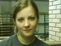 Леночка Солонина, 6 октября 1990, Ульяновск, id46503384