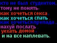 Игорь Сергеев, 21 мая 1992, Одесса, id49901025