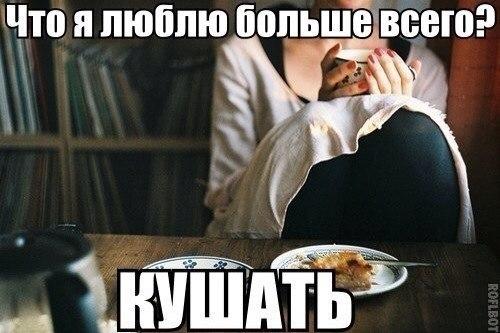 Я долго угорала))