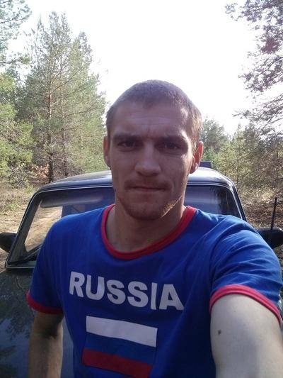 Олег Беликов, 21 апреля 1987, Волгоград, id93329881