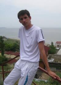 Тарас Вілюра