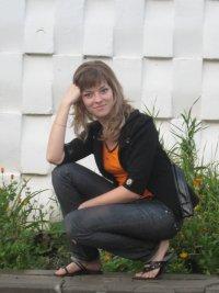 Ольга Шилец, 2 апреля 1986, Хойники, id20074337