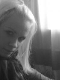 Кристина Лоренц, 27 сентября , Санкт-Петербург, id121928700