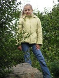 Алиса Ковалева, 24 мая 1999, Кривой Рог, id125404178