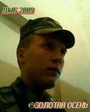 Роман Мысин, 26 декабря , Кременчуг, id31709893