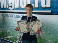 Юрок Удовиченко, 10 июня 1996, Волгоград, id34511722