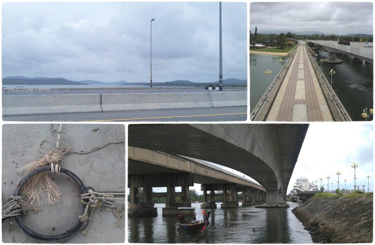 Мосты Сарасин