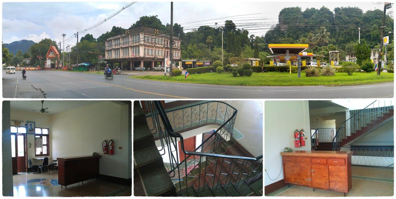 Наш отель Luk Muang 1 в Пханг-нга