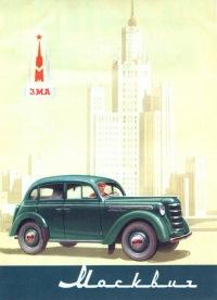 авто клуб любителей москвич