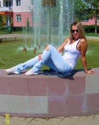 Наталья Замятина, 3 октября , Одесса, id118512862