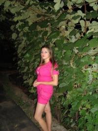 Елена Козлова, 24 августа 1989, Чебоксары, id120117802