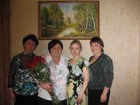 Марина Нягина, 9 января 1988, Улан-Удэ, id120244836