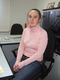 Альбина Савиркина