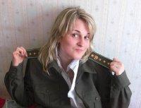 Ксения Зайдель, 30 августа 1977, Краснокаменск, id39755804