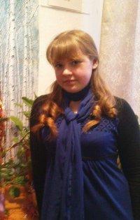 Кристя Рещикова, 20 июня 1996, Новосибирск, id63715005