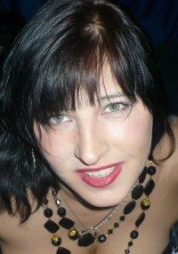 Марина Бондаренко, Барнаул, id70872354