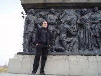 Alex Hichen, Донецк, id85164067