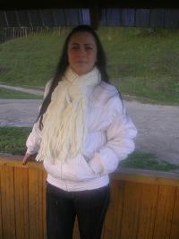 Юлия Кондратьева, 22 августа 1979, Алексин, id102304610
