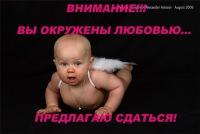 Антон Гончаров, 22 июня 1999, Хабаровск, id152070830