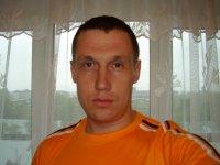 Дмитрий Михеев, 1 января , Биробиджан, id25427141