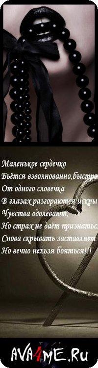 Настя Nd, 30 мая , Симферополь, id31553179