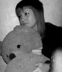 Вероника Селедкова, 5 февраля , Владивосток, id43472814