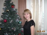 Ирина Халилова