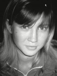 Тонечка Васильева, 3 июня 1989, Ибреси, id76546159
