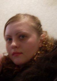 Алёна Григорева, 25 сентября 1986, Улан-Удэ, id80832940
