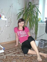 Ирина Король, 5 июня , Курган, id118119473