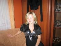 Erika Hidi, Москва, id147648642