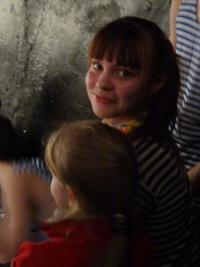 Аня Колоскова, 1 декабря , Москва, id16064586