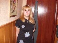 Марина Белова, 4 января 1988, Самара, id32929307