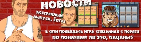 http://cs9511.vkontakte.ru/u3691205/96344582/x_10296c93.jpg