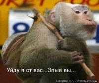 Александр Гармешев, 23 февраля , Чайковский, id51606980