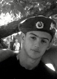 Дима Харевич, 2 июля , Азов, id53707330