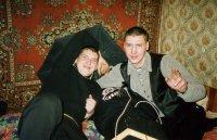 Лёха Бессонов, 22 января 1994, Москва, id55883585