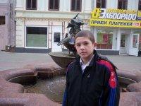 Динар Гайнуллов, 11 марта 1997, Москва, id88106369