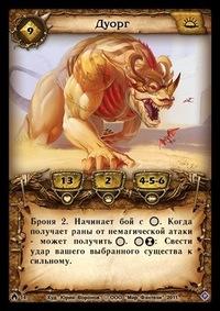Евгений Ведерников, 24 октября , Невьянск, id224558720