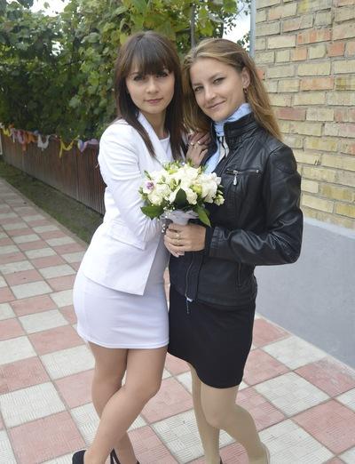 Олеся Замогильная, 11 марта 1993, Киев, id57046797