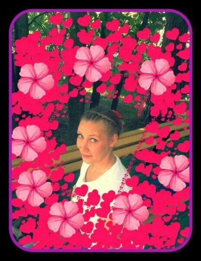 Екатерина Худякова, 11 июля , Екатеринбург, id29467920