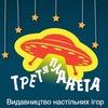 """Издательство """"Третья Планета"""""""