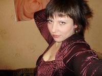 Танюшка Шередега, 4 января 1993, Богодухов, id57495302
