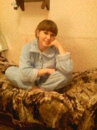 Кристина Измайлова, 1 февраля , Киев, id87798400