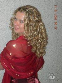Екатерина Касьянчик, 24 июня , Минск, id99370965